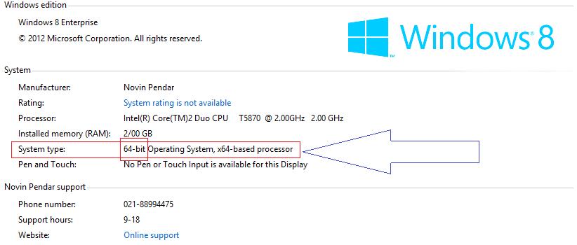 نحوه مشخص کردن ویندوز 32 و 64 بیتی - windowx 32 & 64 bit